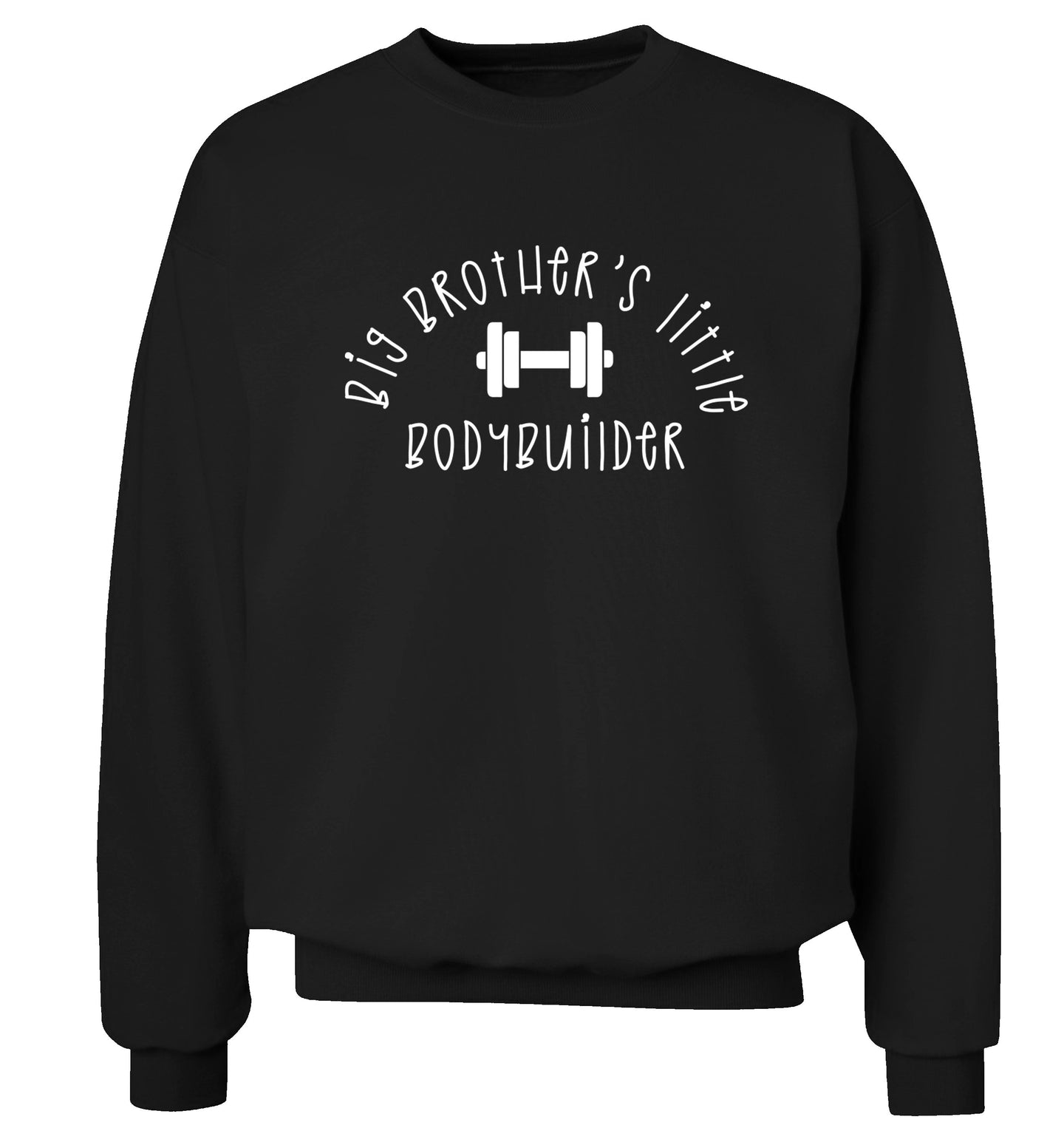 Big brother's little bodybuilder Adult's unisex black Sweater 2XL