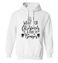 All I want for Christmas is a pair of bongos! adults unisex white hoodie 2XL