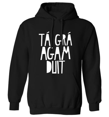 T‡ gr‡ agam duit - I love you adults unisex black hoodie 2XL