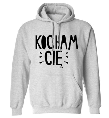Kocham ci_ - I love you adults unisex grey hoodie 2XL
