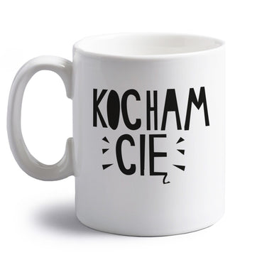 Kocham ci_ - I love you right handed white ceramic mug