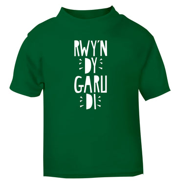 Rwy'n dy garu di - I love you green Baby Toddler Tshirt 2 Years
