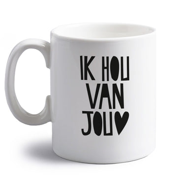 Ik Hau Van Jou - I love you right handed white ceramic mug