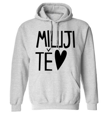 Miluji T_ - I love you adults unisex grey hoodie 2XL