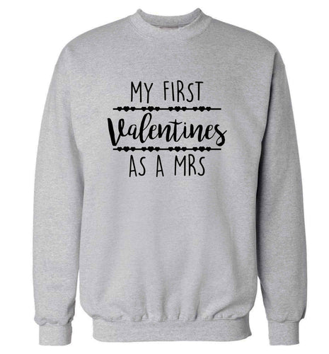 My first valentines as a Mrs adult's unisex grey sweater 2XL