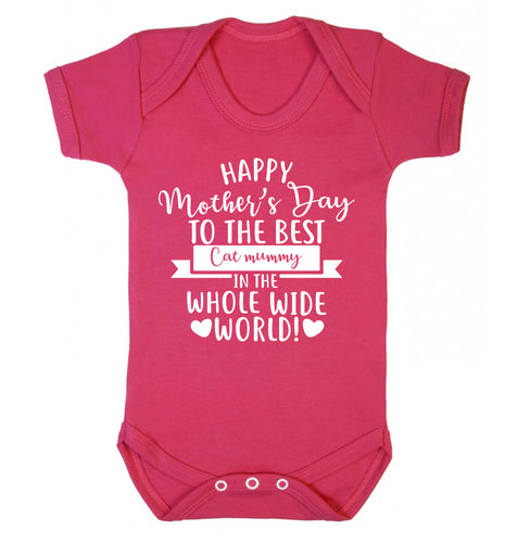 Happy mother's day to the best cat mummy in the world Baby Vest dark pink 18-24 months