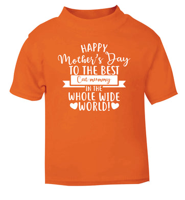 Happy mother's day to the best cat mummy in the world orange Baby Toddler Tshirt 2 Years
