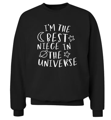 I'm the best niece in the universe Adult's unisex black Sweater 2XL