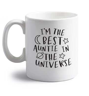 I'm the best auntie in the universe right handed white ceramic mug