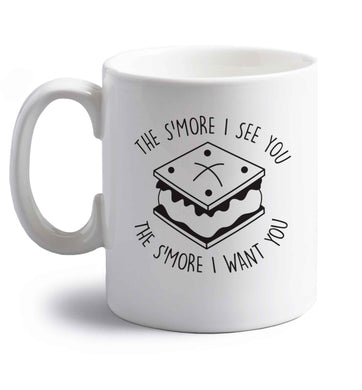 The s'more I see you the s'more I want you right handed white ceramic mug