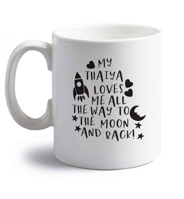 My thaiya loves me all the way to the moon and back right handed white ceramic mug