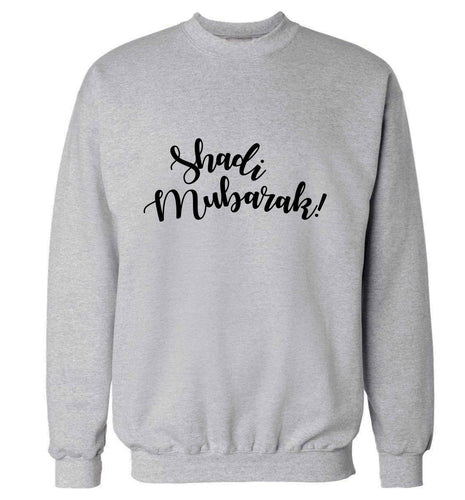 Shadi mubarak adult's unisex grey sweater 2XL
