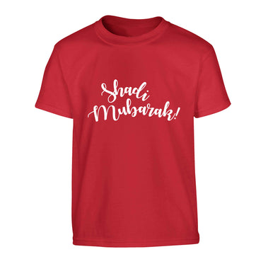 Shadi mubarak Children's red Tshirt 12-13 Years