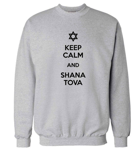 Keep calm and shana tova Adult's unisex grey Sweater 2XL