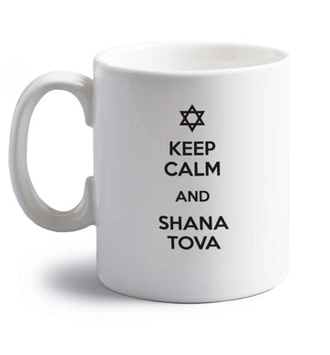 Keep calm and shana tova right handed white ceramic mug