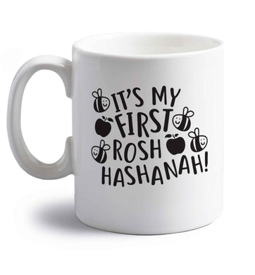 Its my first rosh hashanah right handed white ceramic mug