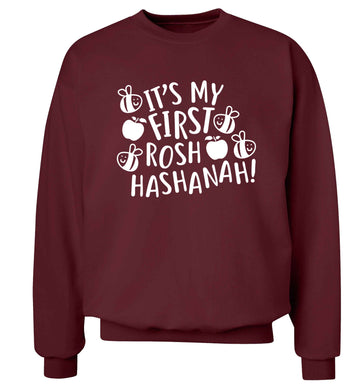 Its my first rosh hashanah Adult's unisex maroon Sweater 2XL