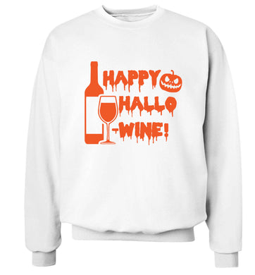 Happy hallow-wine Adult's unisex white Sweater 2XL