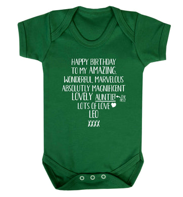 Personalised happy birthday to my amazing, wonderful, lovely auntie Baby Vest green 18-24 months