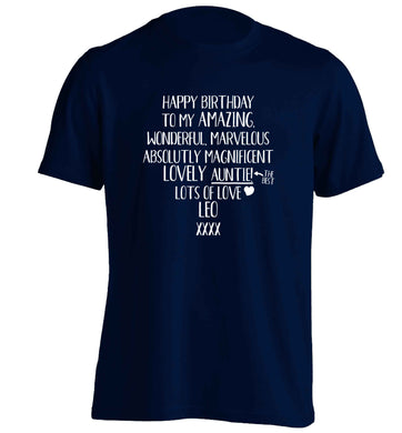 Personalised happy birthday to my amazing, wonderful, lovely auntie adults unisex navy Tshirt 2XL