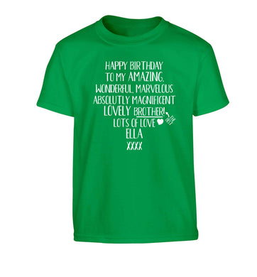 Personalised happy birthday to my amazing, wonderful, lovely brother Children's green Tshirt 12-13 Years