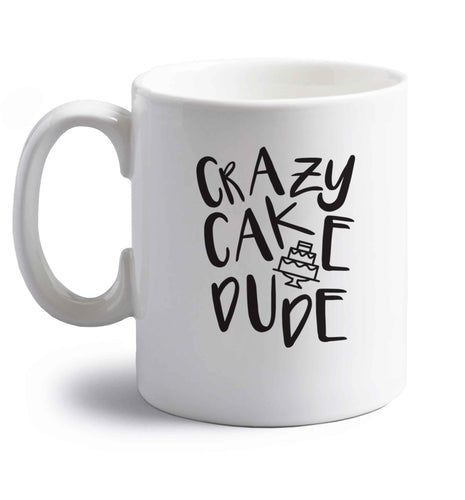 Crazy cake dude right handed white ceramic mug