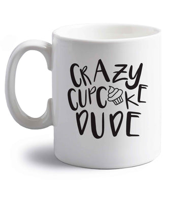 Crazy cupcake dude right handed white ceramic mug