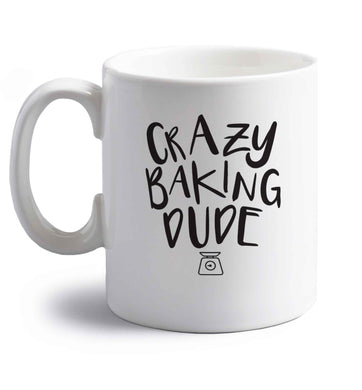 Crazy baking dude right handed white ceramic mug