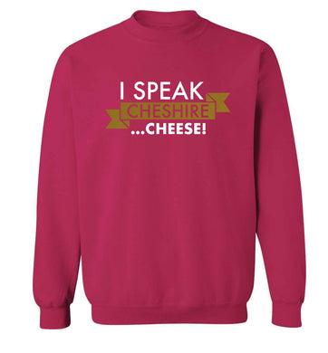 I speak Cheshire cheese Adult's unisex pink Sweater 2XL