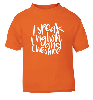 I speak English and Cheshire orange Baby Toddler Tshirt 2 Years