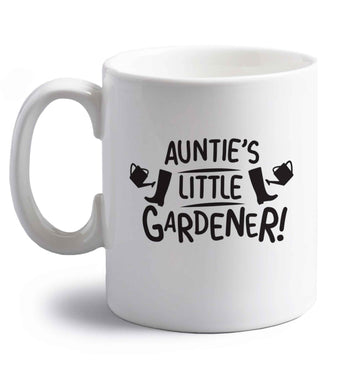 Auntie's little gardener right handed white ceramic mug