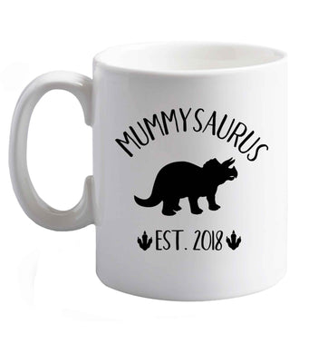 10 oz Personalised mummysaurus date ceramic mug right handed