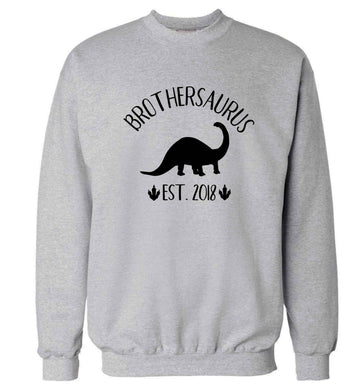 Personalised brothersaurus since (custom date) Adult's unisex grey Sweater 2XL