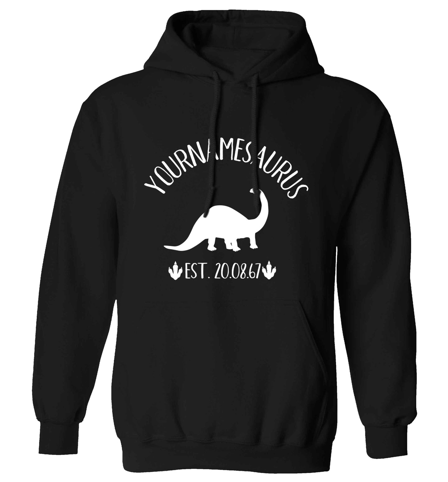 Personalised (your name) dinosaur birthday adults unisex black hoodie 2XL