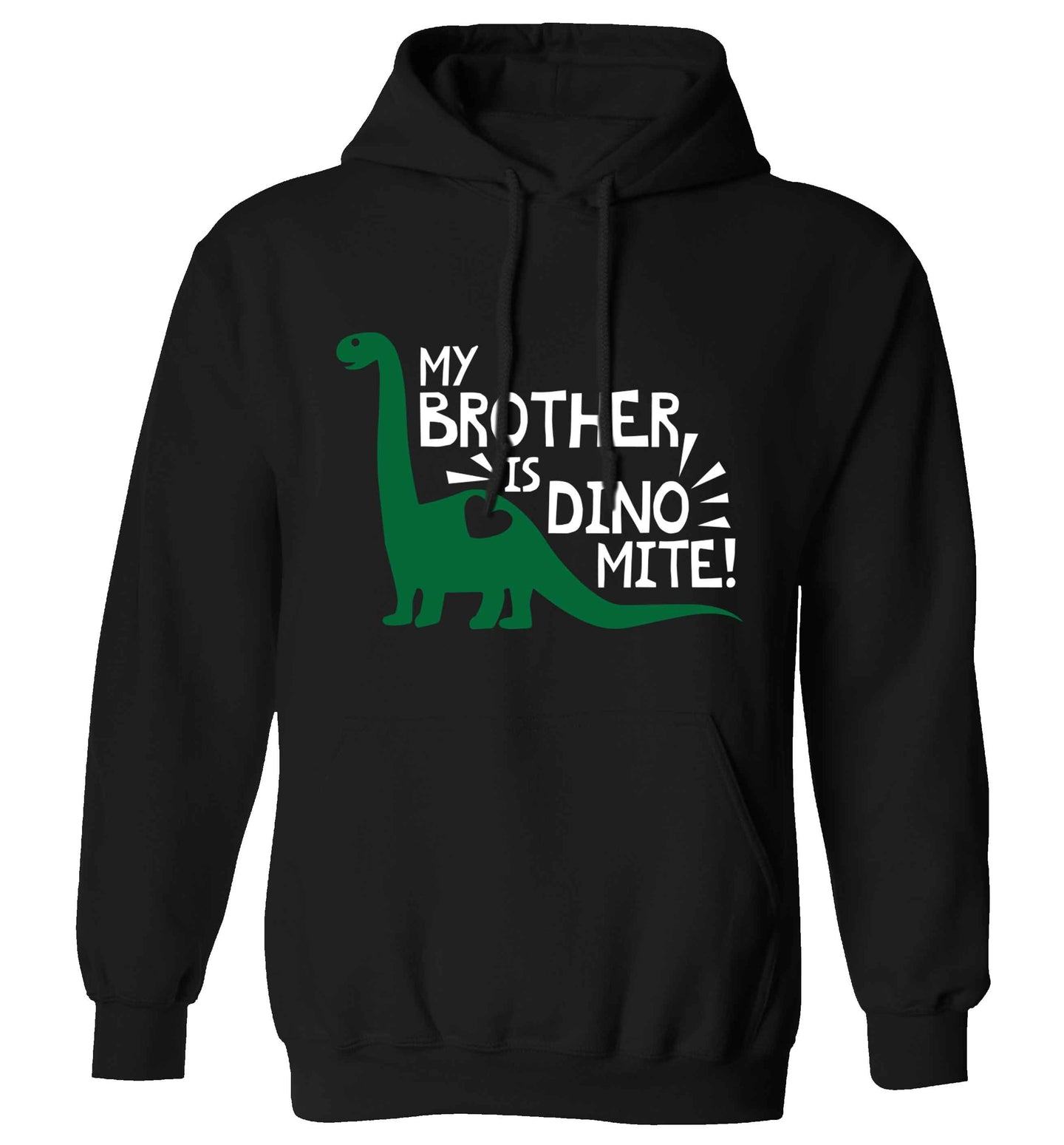 My brother is dinomite! adults unisex black hoodie 2XL