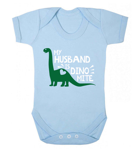 My husband is dinomite! Baby Vest pale blue 18-24 months