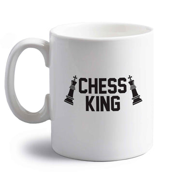 Chess king right handed white ceramic mug