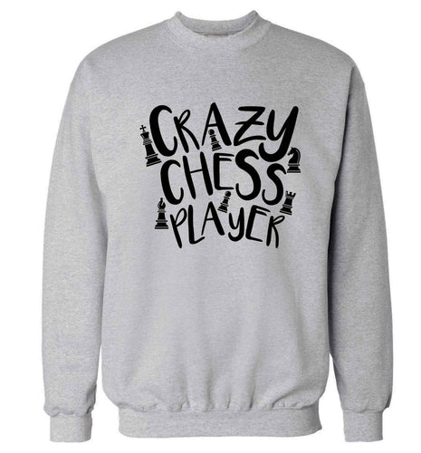 Crazy chess player Adult's unisex grey Sweater 2XL