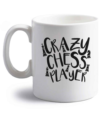 Crazy chess player right handed white ceramic mug