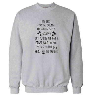 A poem from bump to big brother Adult's unisex grey Sweater 2XL