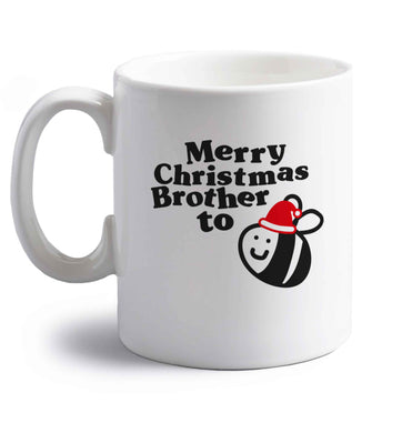 Merry Christmas brother to be right handed white ceramic mug