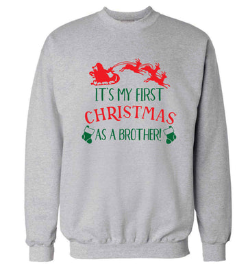 It's my first Christmas as a brother! Adult's unisex grey Sweater 2XL