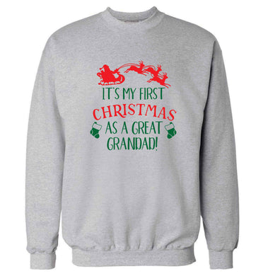 It's my first Christmas as a great grandad! Adult's unisex grey Sweater 2XL