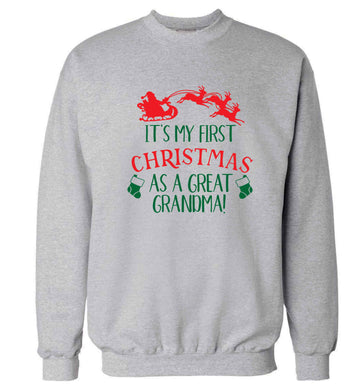 It's my first Christmas as a great grandma! Adult's unisex grey Sweater 2XL