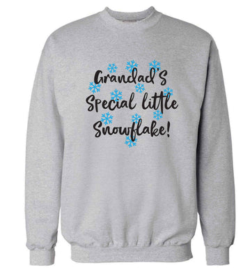 Grandad's special little snowflake Adult's unisex grey Sweater 2XL