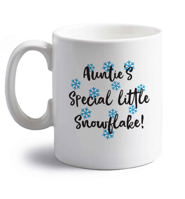 Auntie's special little snowflake right handed white ceramic mug