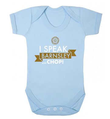 I speak Barnsley...chop! Baby Vest pale blue 18-24 months