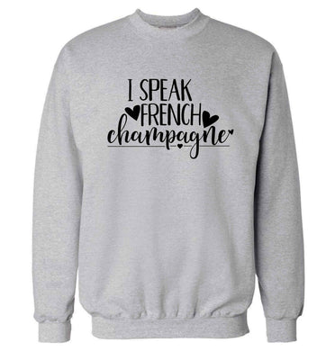I speak french champagne Adult's unisex grey Sweater 2XL