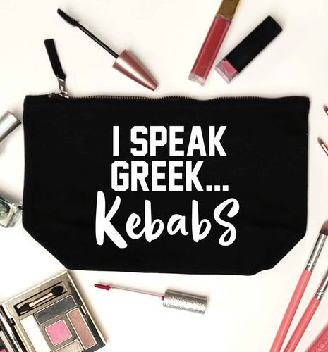 I speak Greek...kebabs black makeup bag