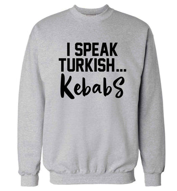 I speak Turkish...kebabs Adult's unisex grey Sweater 2XL